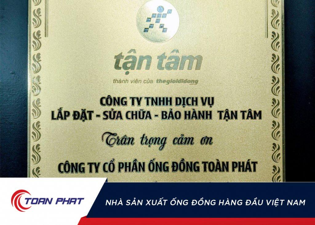 toan phat tro thanh doi tac cung cap ong dong cho dien may xanh 1